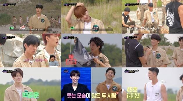 사진=MBC '극한데뷔 야생돌' 방송 화면 캡처