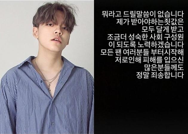 """무면허 음주운전+경찰 폭행한 '장제원子' 노엘 """"죗값 달게 받겠다"""" [전문]"""