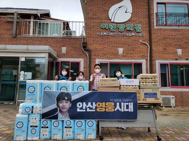 임영웅 팬클럽 '안산영웅시대', 명절 앞두고 중증장애시설 송편 나눔