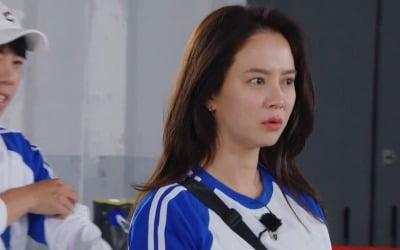 """김종국·송지효, 핑크빛?<br>""""귀여워 죽네"""""""