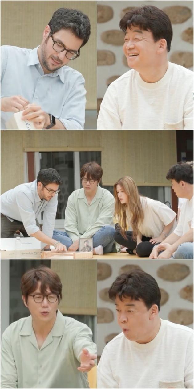 '백종원 클라쓰' / 사진 = KBS 제공