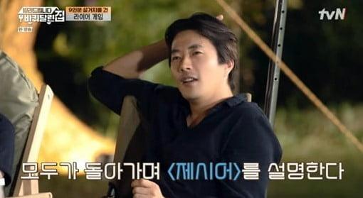 """'손태영♥' 권상우 """"영화 찍다 우울증 걸릴 뻔"""" ('바퀴달린집') [종합]"""