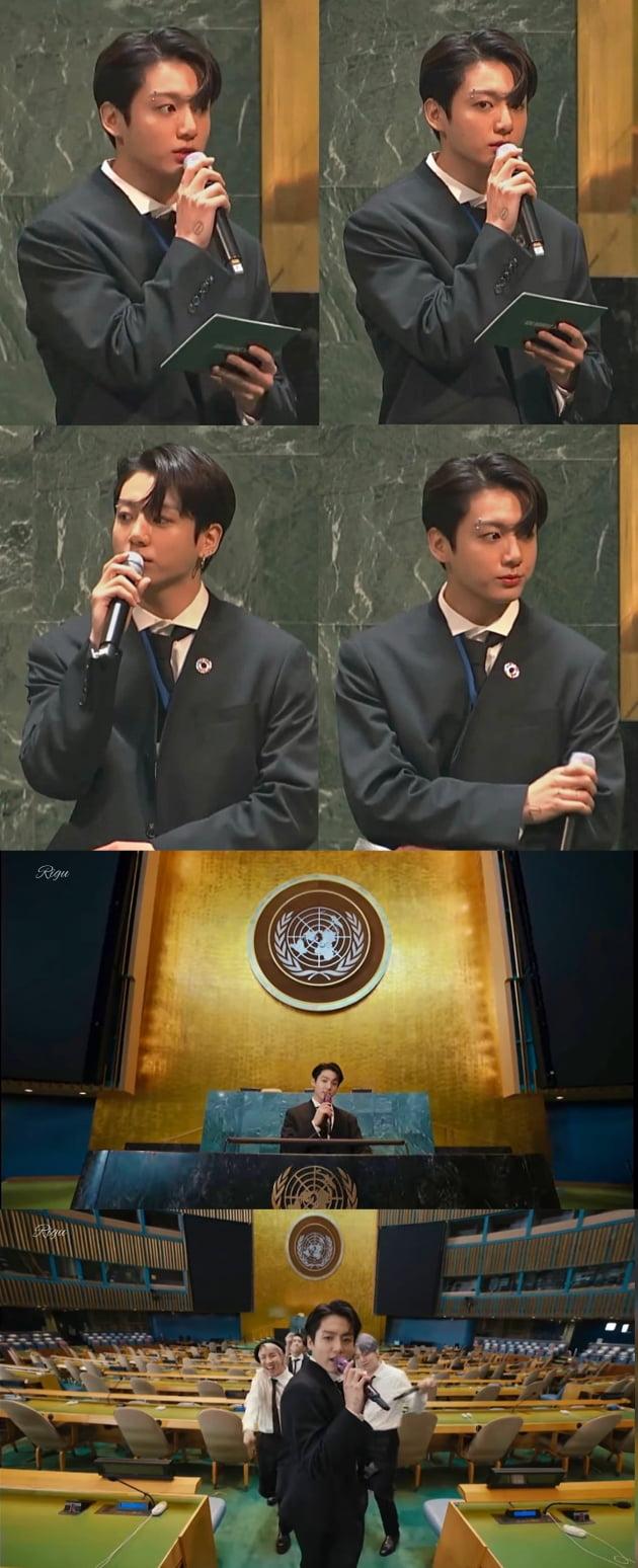 방탄소년단 정국 韓연예인 최연소 UN특사→'Nation's Treasure Jungkook' 전세계+한국 실트 1위