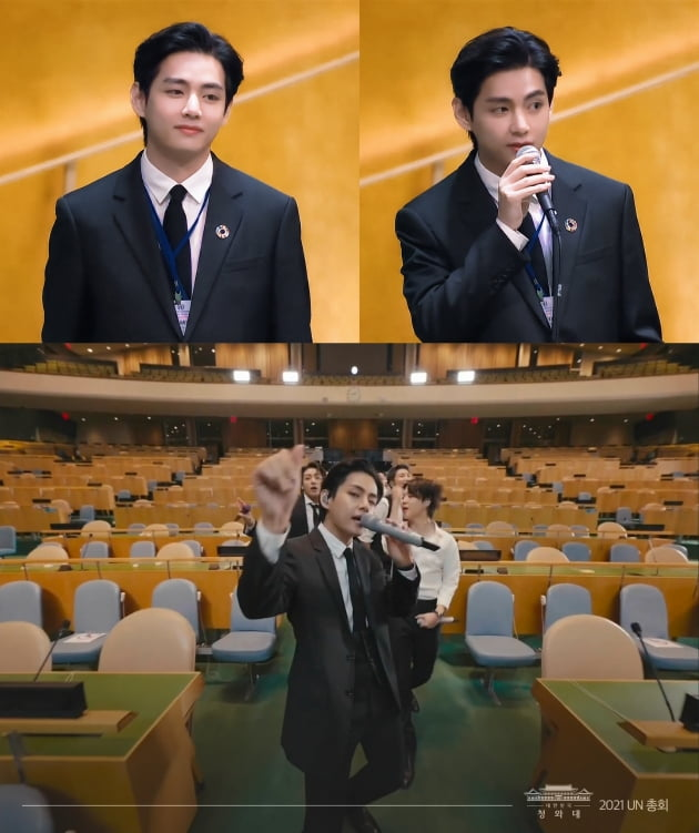 """방탄소년단 뷔, UN 'SDG 모멘트' 감동 연설... """"얼굴을 마주하고 만날 날이 머지 않았다"""""""
