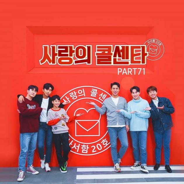 [공식] 임영웅, 가슴 절절 '희나리' 음원으로 발매