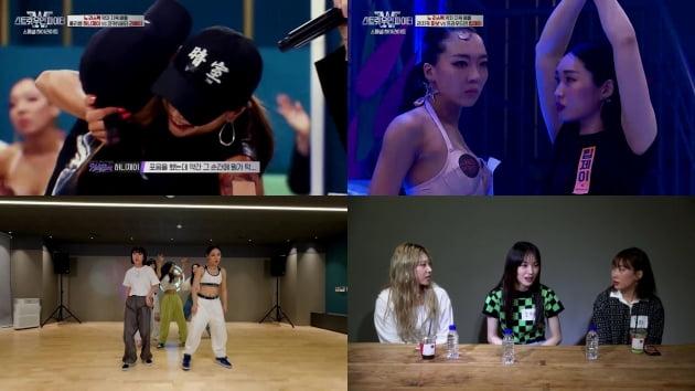 '스우파' 노제→리수, 첫 탈락 크루 웨이비 스페셜 콘텐츠 공개