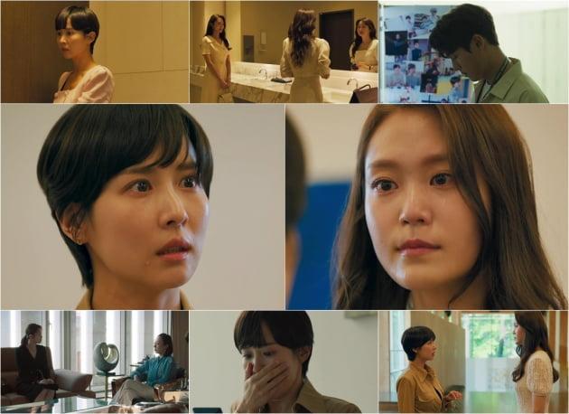 '하이클래스'./ 사진=tvN 방송화면