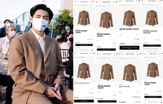 '뷔가 입었더니 완판' 루이비통 440만원 짜리 재킷…'또 품절 사태'