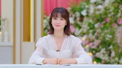 """박하선 """"'♥' 류수영, 여사친 없어 좋아…의심할 일 없다"""""""
