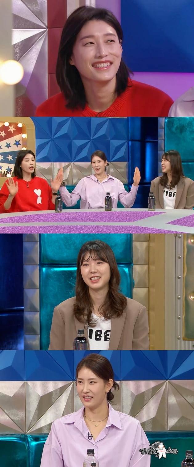 '라스' 김연경./ 사진제공=MBC
