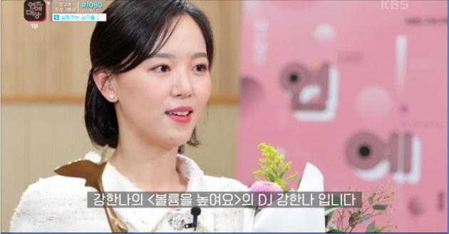사진=KBS 연예대상 홈페이지