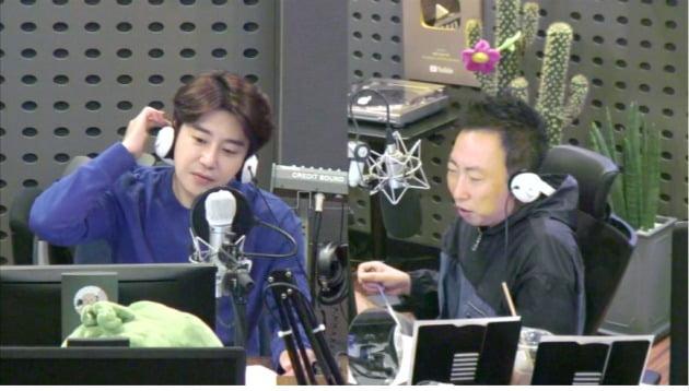 사진=KBS coolFM '박명수의 라디오쇼' 보이는 라디오 캡처