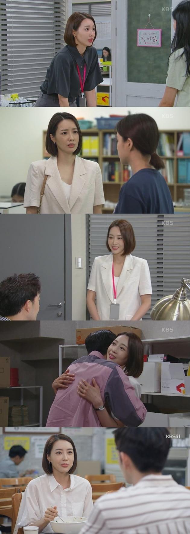 '속아도 꿈결' / 사진 = KBS 영상 캡처
