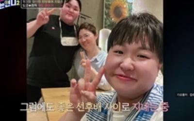 """'역도 영웅' 장미란, 깜짝 근황…""""대학교수 본업에 충실"""" ('노는언니2')"""