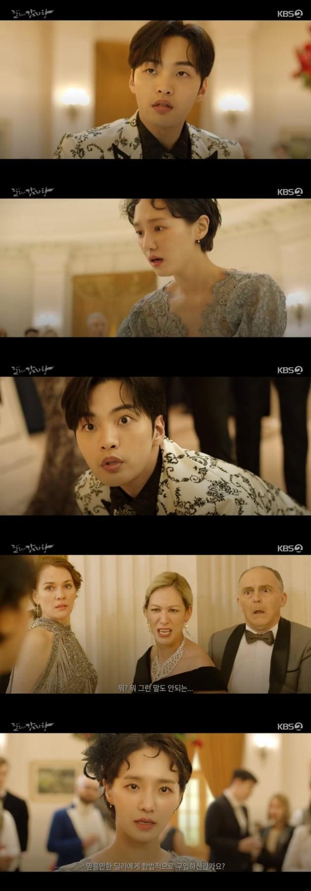 '달리와 감자탕' / 사진 = KBS 영상 캡처