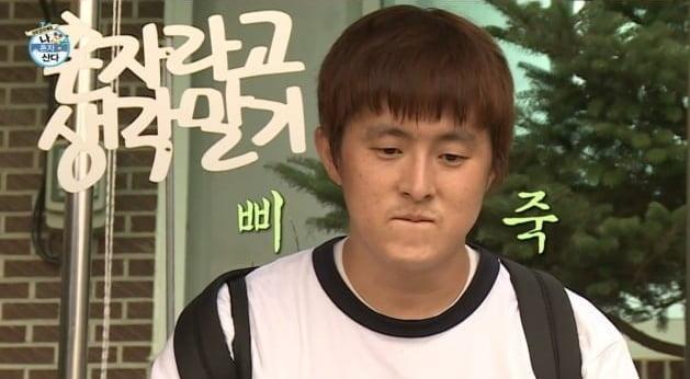 '나 혼자 산다' 기안84/ 사진=MBC 캡처