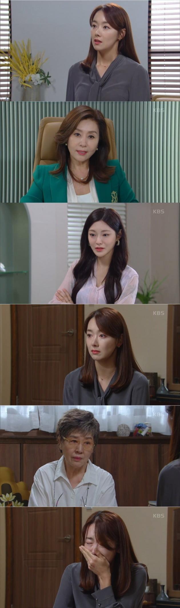 사진=KBS2 '빨강 구두' 영상 캡처