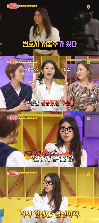 사진제공=KBS Joy