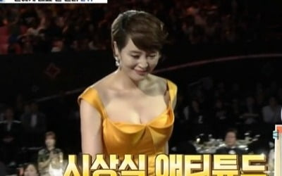 """김혜수, """"노출증 환자냐"""" 소리 들은 파격 의상은?"""