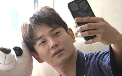'찐단태' 온주완, 자취 19년 차 '온감님' 일상은?