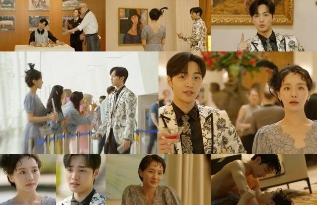 사진=KBS 2TV '달리와 감자탕' 방송 화면 캡처