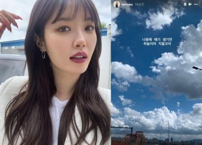 """'돌싱' 김새롬, 2세 계획? """"아기 이름은 하늘이"""""""