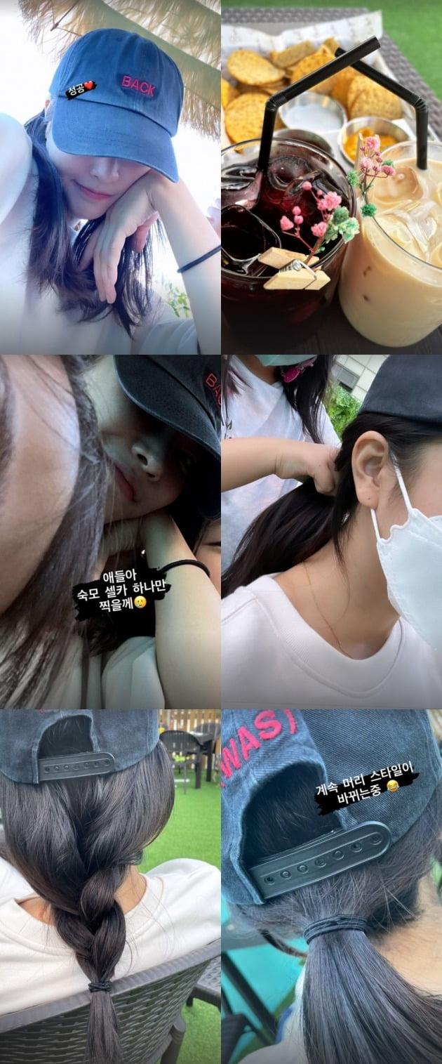 사진=김윤지 인스타그램