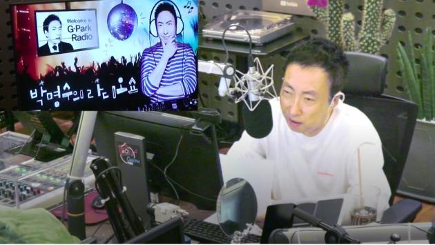 사진=KBS 쿨FM '박명수의 라디오쇼' 보이는 라디오 캡처