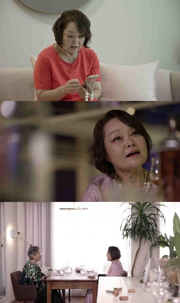 '해방타운' 스틸컷./사진제공=JTBC