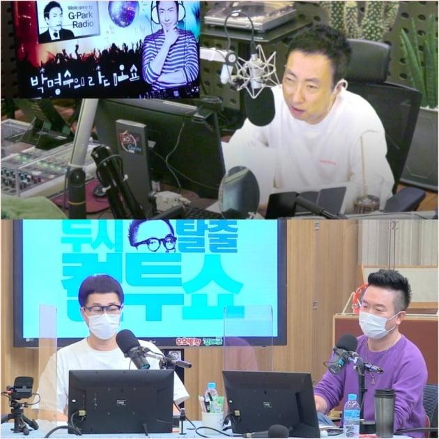 사진=KBS 쿨FM '박명수의 라디오쇼', SBS 파워FM '두시탈출 컬투쇼' 보이는 라디오 캡처
