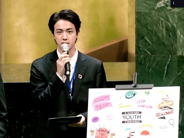 방탄소년단 진이 UN의 중심에서 외친 '웰컴 제너레이션'에 주목하는 해외 매체들