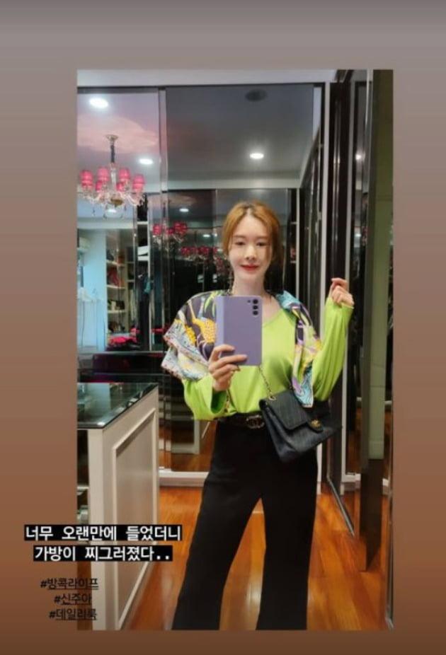 '태국재벌♥' 신주아, 명품C사 가방 찌그러져도 '방긋'…재벌 사모님 클라스 [TEN★]