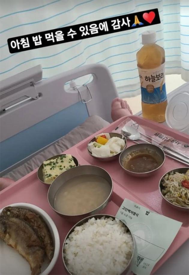 """'세쌍둥이 출산 임박' 황신영, 104kg 임산부 위한 ♥남편의 외조 """"간식"""" [TEN★]"""