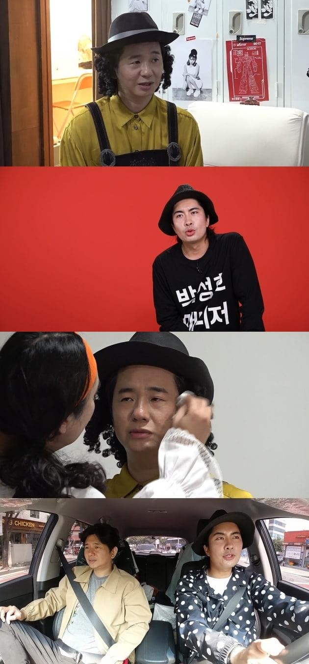 '전참시' 박성호/ 사진=MBC 제공