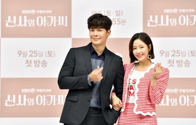 '신사와 아가씨' 강은탁(왼쪽), 박하나/ 사진=KBS2 제공
