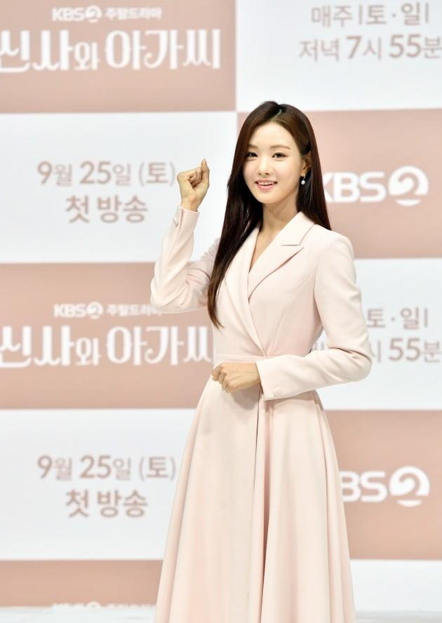 '신사와 아가씨' 이세희/ 사진=KBS2 제공