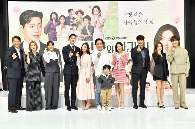 '신사와 아가씨' 출연진/ 사진=KBS2 제공