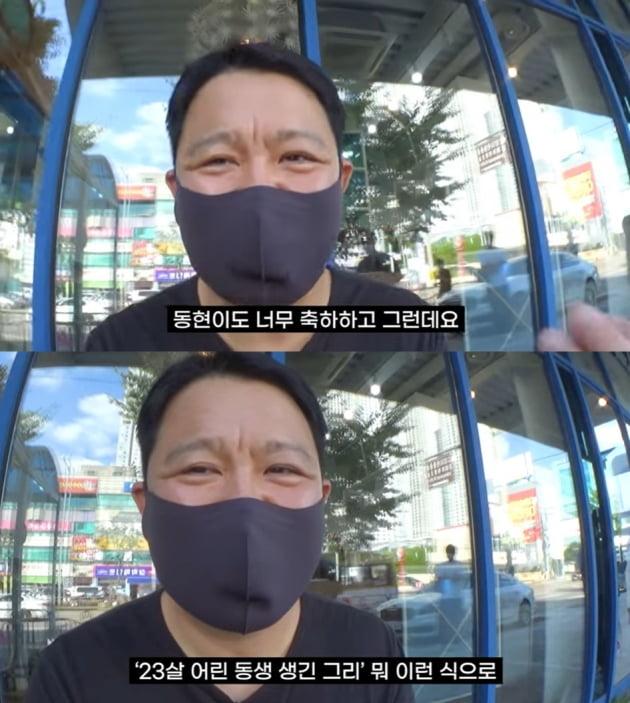 '그리구라'에서 둘째 출산에 대해 이야기하는 김구라/ 사진=유튜브 캡처