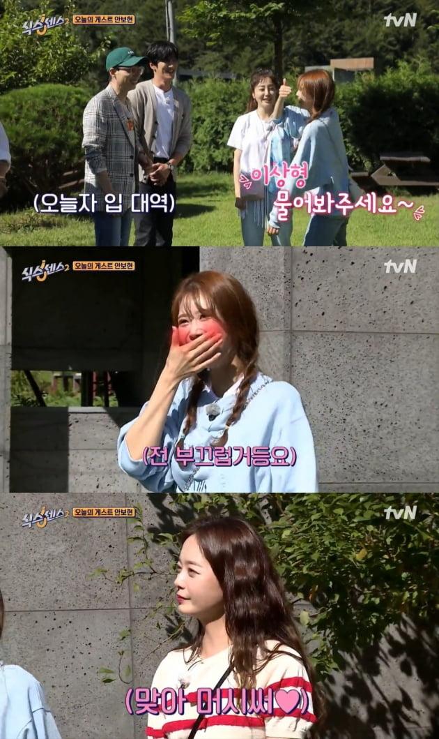 '식스센스2' 마지막회/ 사진=tvN 제공