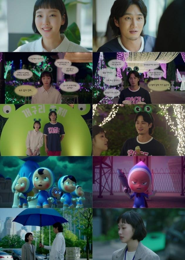 사진=tvN·티빙 오리지널 '유미의 세포들' 3회 캡처