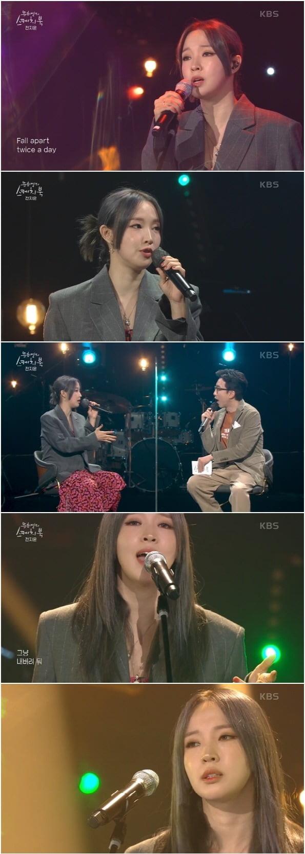 사진=KBS 2TV '유희열의 스케치북' 방송 화면 캡처