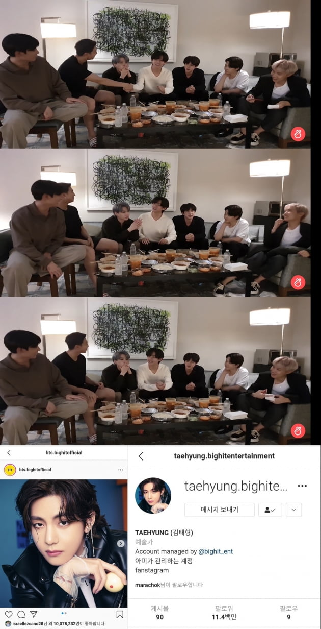 BTS 뷔의 귀여운 망언...'뷔만 모르는 그의 소셜 파급력'