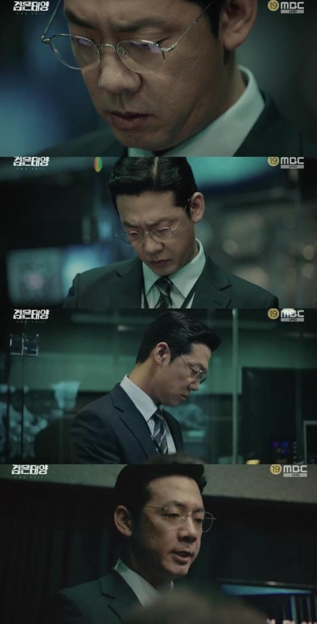 사진제공= MBC '검은 태양'