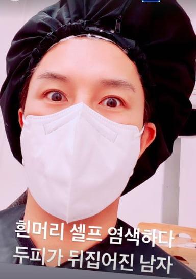 사진=김동완 인스타그램
