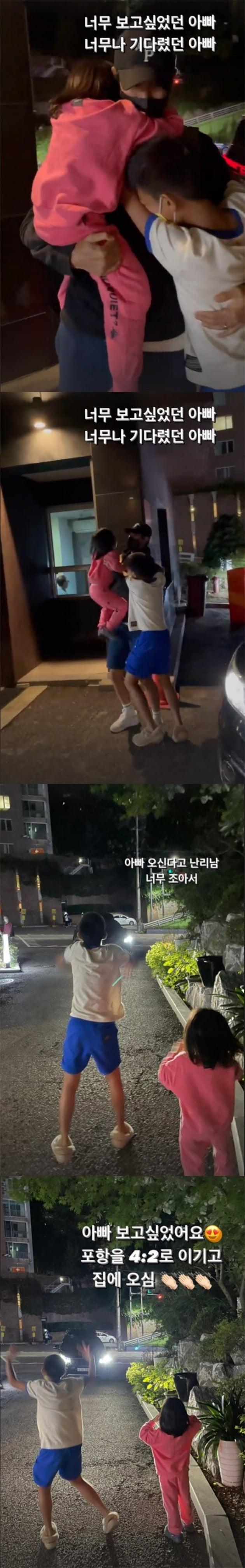 사진=김성은 인스타그램