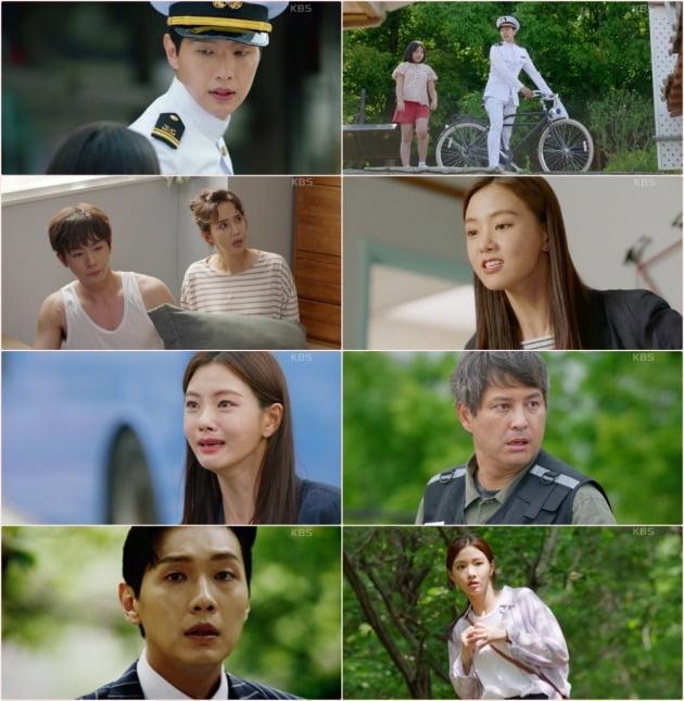 사진=KBS 2TV '신사와 아가씨' 방송 화면 캡처