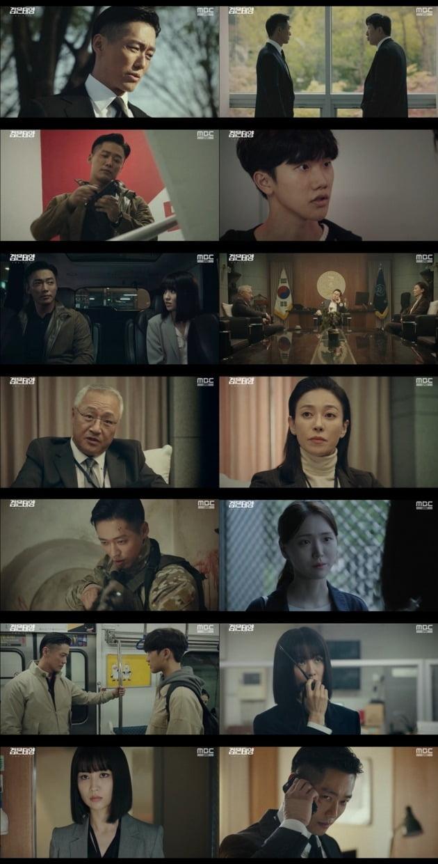 사진=MBC 금토드라마 '검은 태양' 방송 캡처