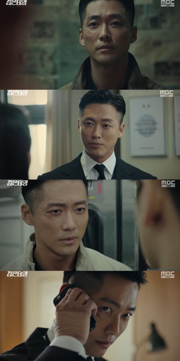 '검은 태양' 남궁민./ 사진제공=935엔터테인먼트