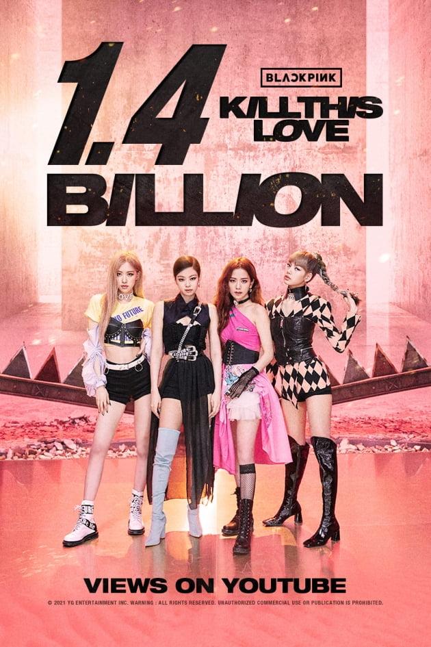 [공식]블랙핑크, 'Kill This Love' 뮤직비디오 14억뷰 돌파