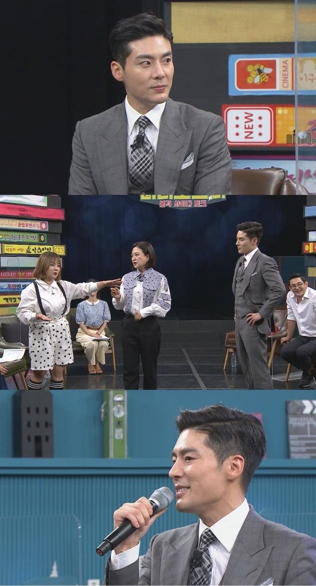 사진제공=MBC에브리원 '비디오스타'